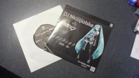 DJ Nicopolske VS 初音ミク/キタノクニカラ