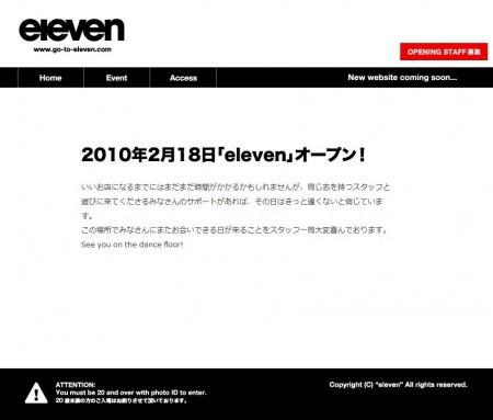 100202_eleven