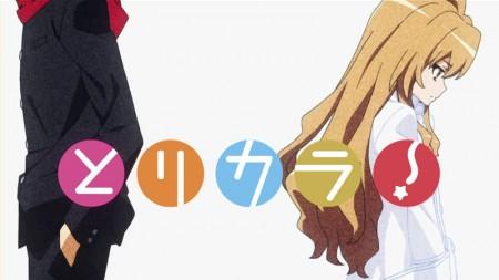 torikara-Anime-Op