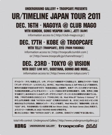 UR_TIMELINE_2011_back2