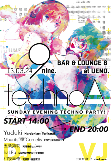 technoa9_flyer