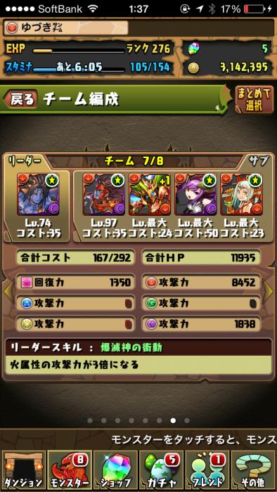 2014-03-20 01.37.46