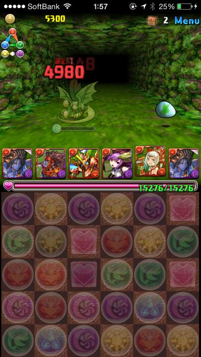 2014-03-20 01.57.54