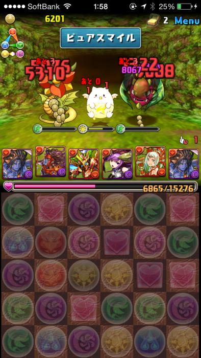 2014-03-20 01.58.22