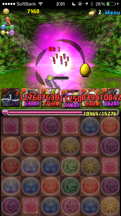2014-03-20 02.01.14