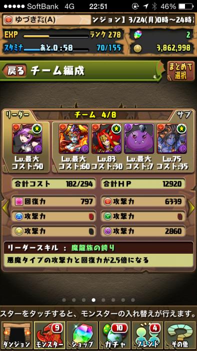 2014-03-24 22.51.27