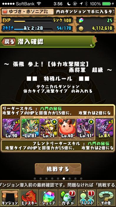 20140731_chouhi_01