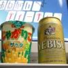 ここ最近非常に暑くて困る+メモ080718