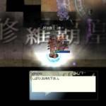 2008.06.01GvG後半レポート ろゆっちのぎゃきゅ防衛編