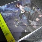 Supercell/君の知らない物語買ってきた!+メモ090811