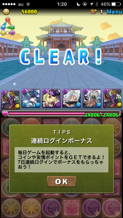 IMG_7745